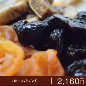 パウンドケーキ フルーツパウンド|petitefleur-yokohama|02