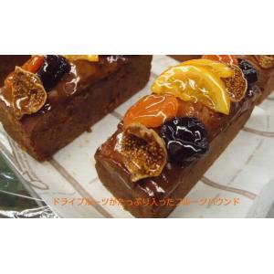 パウンドケーキ フルーツパウンド|petitefleur-yokohama|03