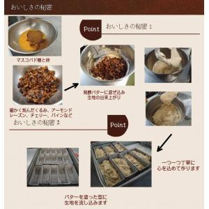 パウンドケーキ フルーツパウンド|petitefleur-yokohama|04