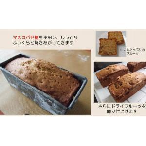 パウンドケーキ フルーツパウンド|petitefleur-yokohama|05