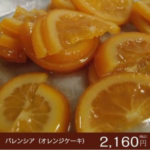 パウンドケーキ バレンシア|petitefleur-yokohama|02