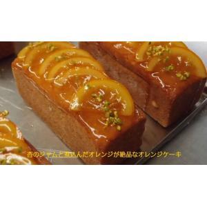 パウンドケーキ バレンシア|petitefleur-yokohama|03