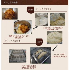 パウンドケーキ バレンシア|petitefleur-yokohama|04