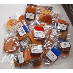 焼き菓子詰め合わせ20個入り|petitefleur-yokohama