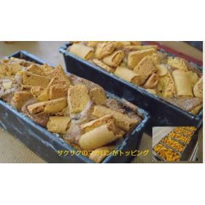 パウンドケーキ アプリコットアールグレー|petitefleur-yokohama|03