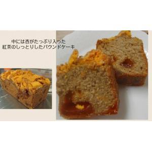 パウンドケーキ アプリコットアールグレー|petitefleur-yokohama|06