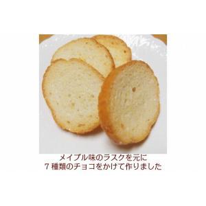 にじいろラスク21枚入り|petitefleur-yokohama|04