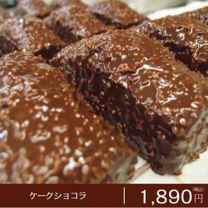 パウンドケーキ ケークショコラ|petitefleur-yokohama|02