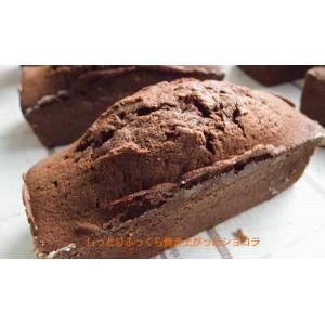 パウンドケーキ ケークショコラ|petitefleur-yokohama|03