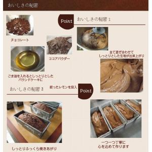 パウンドケーキ ケークショコラ|petitefleur-yokohama|04