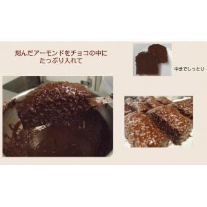 パウンドケーキ ケークショコラ|petitefleur-yokohama|05