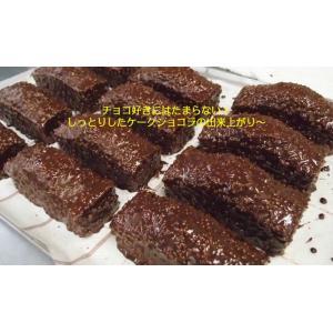 パウンドケーキ ケークショコラ|petitefleur-yokohama|06