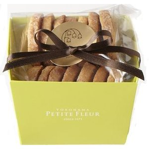 クッキーBOX カシューナッツ|petitefleur-yokohama