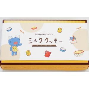 """""""ペネロペ""""クッキー(ミルク) petitefleur-yokohama"""