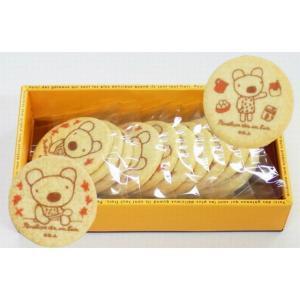 """""""ペネロペ""""クッキー(ミルク) petitefleur-yokohama 04"""