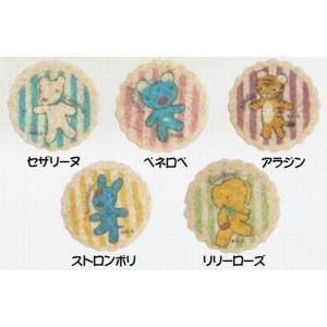 """""""ペネロペ""""クッキー(ミルク) petitefleur-yokohama 06"""