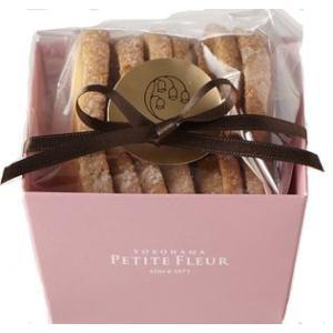 クッキーBOX アーモンド|petitefleur-yokohama