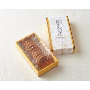 サブレ(12枚入り)|petitefleur-yokohama