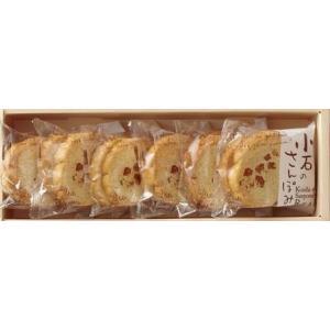 小石のさんぽみち(6袋12枚入り)|petitefleur-yokohama