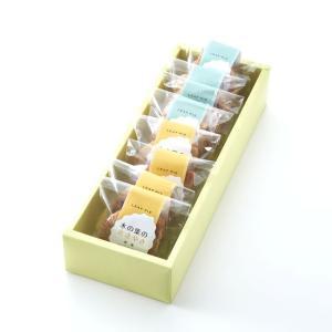 リーフパイ(プレーン・紅茶)8枚入り|petitefleur-yokohama