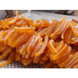 オレンジコンフィー(L)|petitefleur-yokohama|02