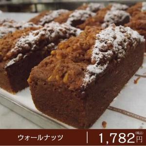 パウンドケーキ ウォールナッツ|petitefleur-yokohama|02