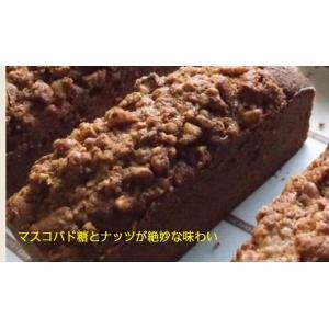 パウンドケーキ ウォールナッツ|petitefleur-yokohama|03