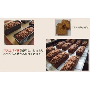 パウンドケーキ ウォールナッツ|petitefleur-yokohama|05