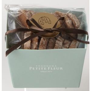 クッキーBOX カフェラテ|petitefleur-yokohama