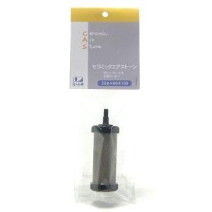 微細な気泡を効率よく発生させます!  泡の細かさ:#100(標準) 推奨風量:1L/分 製品サイズ:...