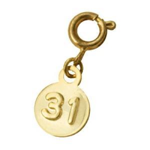 誕生石カラーのラインストーンがついたバースデーネックレス(別売り)に、 こちらの日付が入ったメダルを...