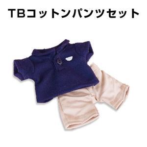 テディベア ぬいぐるみ 服 紺 ポロシャツ 綿 パンツ 着せ...