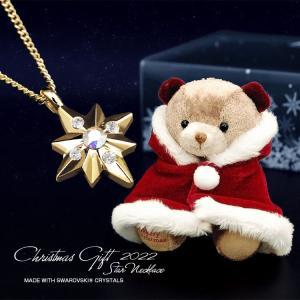 クリスマスプレゼント 女性 子供 誕生日プレゼント クリスマスベア ハートネックレス スワロフスキー ギフトセット