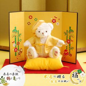 米寿(88歳)を迎える方へ! ふかふかでゆったりとしたベロア生地の座布団に座った黄色のちゃんちゃんこ...
