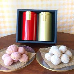 プチプラム 豪徳寺クルミクッキー(缶入り)|petitplum-net