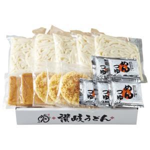 せい麺や 讃岐うどんきつね・天ぷら5食セット 745-30C ギフト 御礼 御祝 お返し|petitpresent