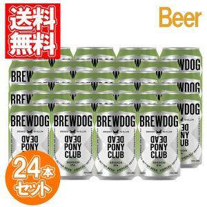 ビール ブリュードッグ デッドポニークラブ 缶 330ml 24個セット CBBD-DECN 輸入ビール 缶ビール|petitpresent
