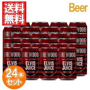 敬老の日 ビール ブリュードッグ エルビスジュース 缶 330ml 24個セット CBBD-ELCN 輸入ビール 缶ビール|petitpresent