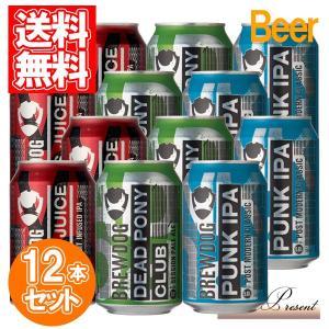 ビール ブリュードッグ 飲み比べセット 缶 IPA 330ml 12個セット CBBD-PICN CBBD-ELCN CBBD-DECN 輸入ビール 缶ビール|petitpresent