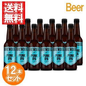 敬老の日 ビール ブリュードッグ パンクIPA 瓶 330ml 12個セット CBBD-PIPA 輸入ビール 瓶ビール|petitpresent