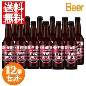 ビール ブリュードッグ エルビスジュース 瓶 330ml 12個セット CBBD-ELVI 瓶ビール  輸入ビール|petitpresent