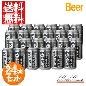 敬老の日 ビール ブリュードッグ インディー 缶 330ml 24個セット CBBD-INCN 輸入ビール 缶ビール|petitpresent