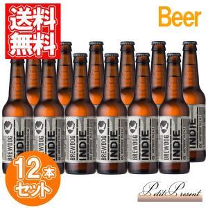 敬老の日 ビール ブリュードッグ インディー 瓶 330ml 12個セット CBBD-INCN 輸入ビール 瓶ビール|petitpresent