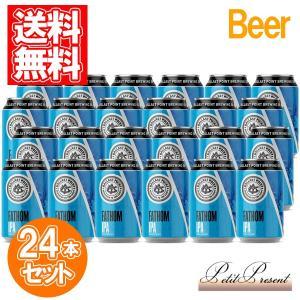 敬老の日 ビール バラストポイント ファゾム IPA 缶 24個セット CBBP-FACN 輸入ビール 缶ビール|petitpresent