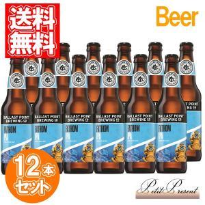 敬老の日 ビール バラストポイント ファゾム IPA 瓶 12個セット CBBP-FATH 輸入ビール 瓶ビール|petitpresent