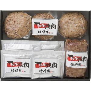 大阪「焼肉はらだ本店」 黒毛和牛ローストビーフ&黒毛和牛焼きハンバーグセット QLO-21S-011...