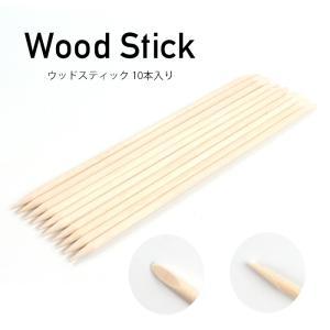 オレンジ ウッドスティック [ ジェルネイル ネイル スカルプ ]【メール便可】|petitprice