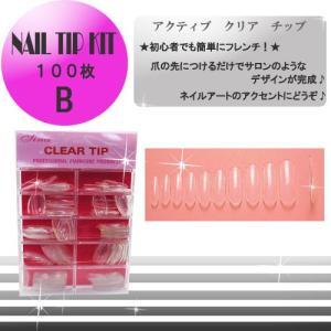 ネイルチップ【B】【02】 クリア 100枚 ネイル ジェル...