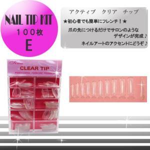 ネイルチップ【E】【05】 クリア 100枚 ネイル ジェル...