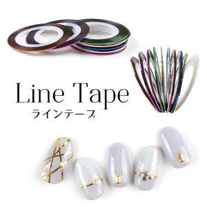 ラインテープ ストライピングテープ ネイル ジェルネイル ネイルアート メール便可|petitprice